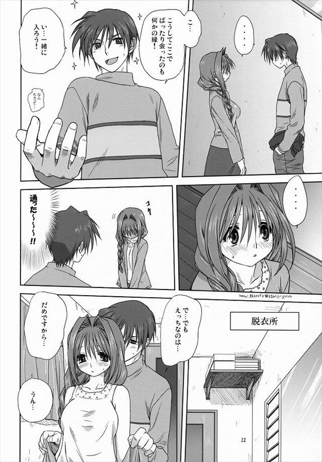 kanon エロマンガ・同人誌5010