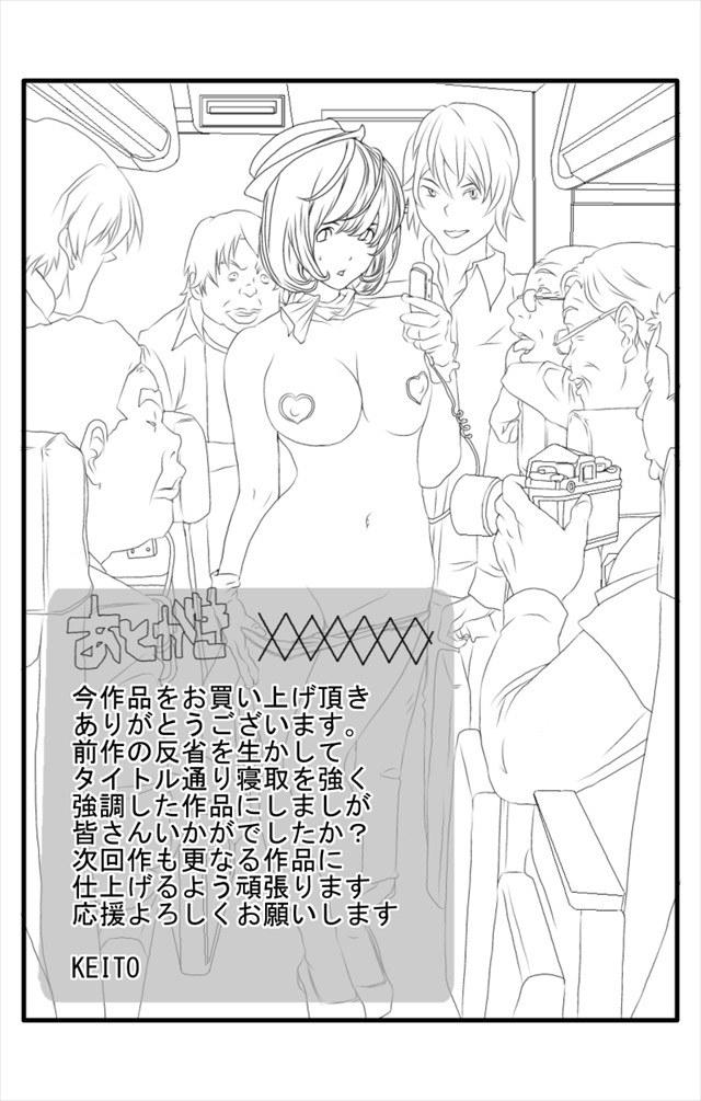 寝取風俗066