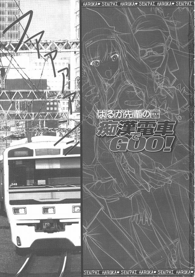 アマガミ エロマンガ・同人誌10002