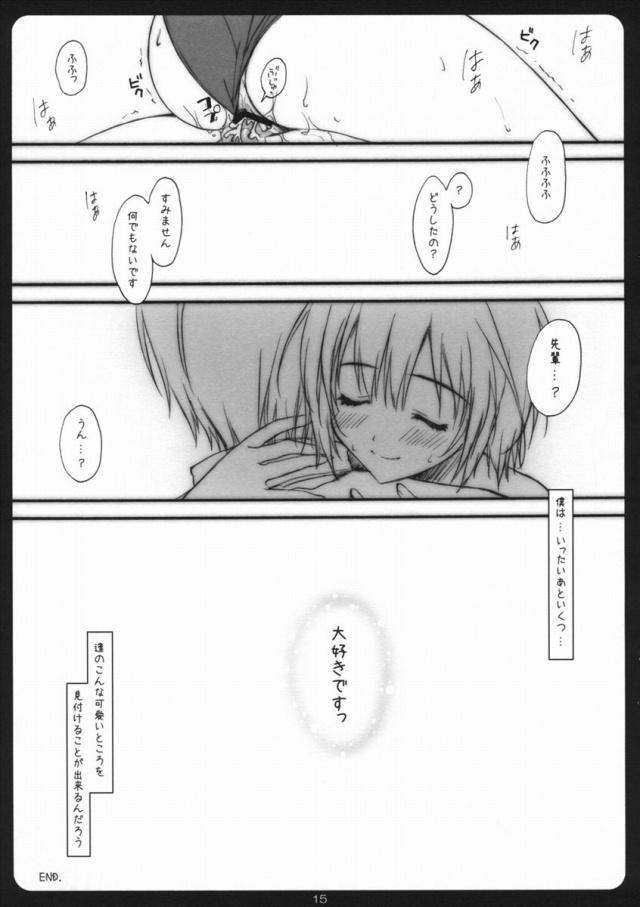 アマガミ エロマンガ・同人誌5012