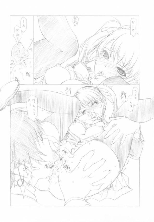 another エロマンガ・同人誌9027