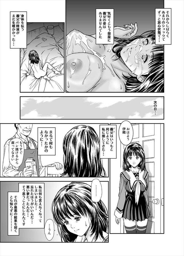 """I""""s エロマンガ・同人誌7007"""