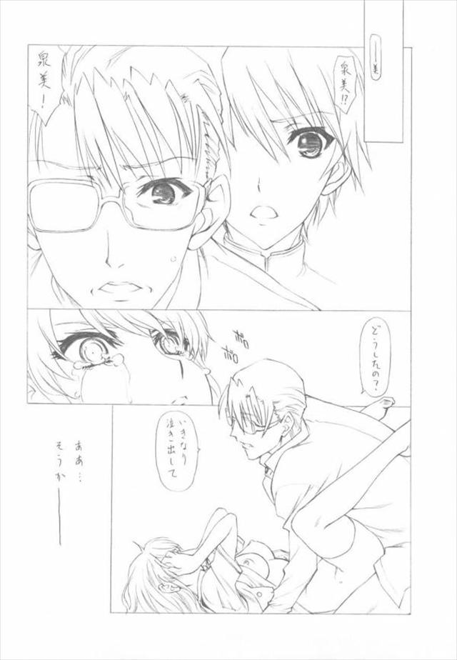 another エロマンガ・同人誌9031
