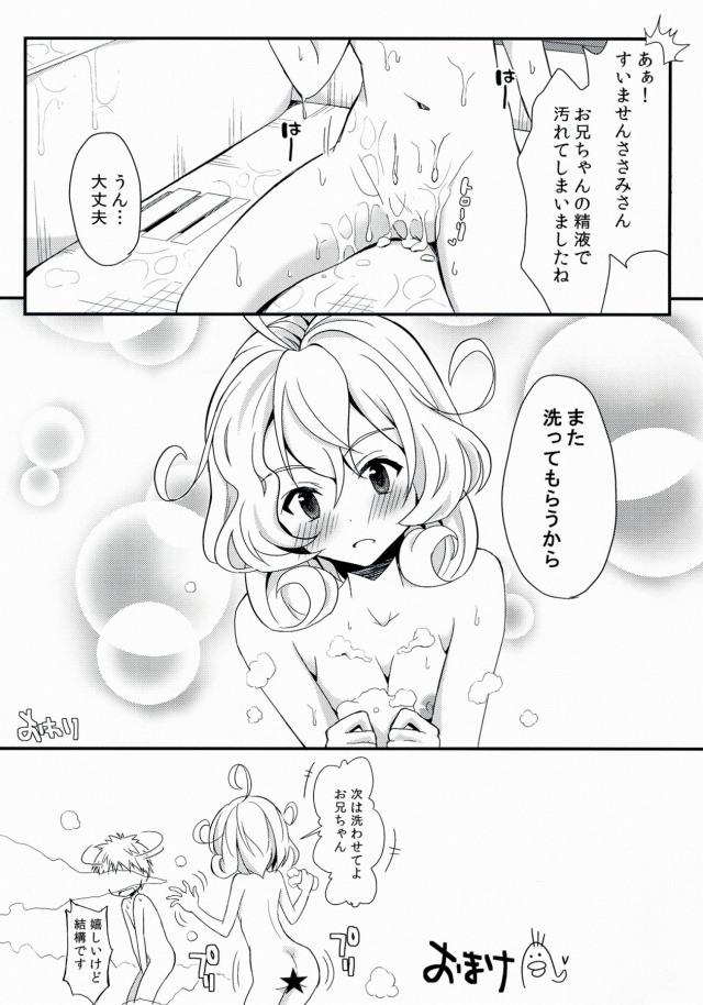 ささみさん@がんばらない エロマンガ・同人誌2019