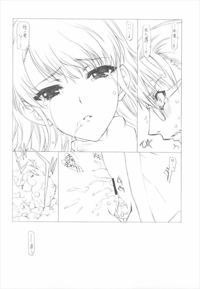 another エロマンガ・同人誌9035