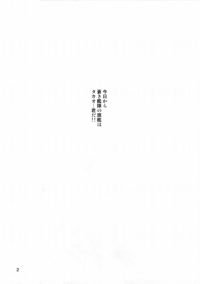 蒼き鋼のアルペジオ エロマンガ・同人誌1002