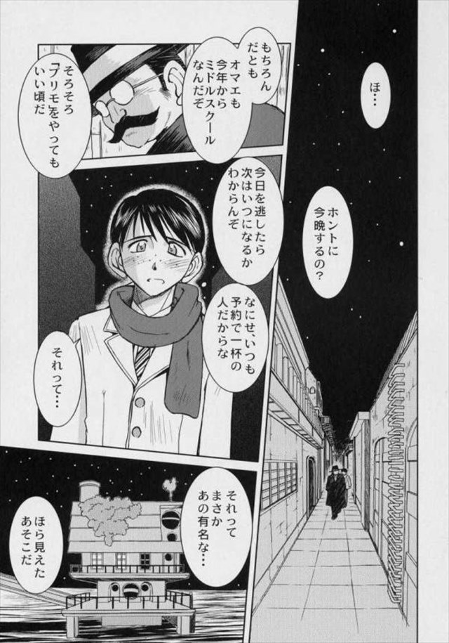 aria エロマンガ・同人誌13002