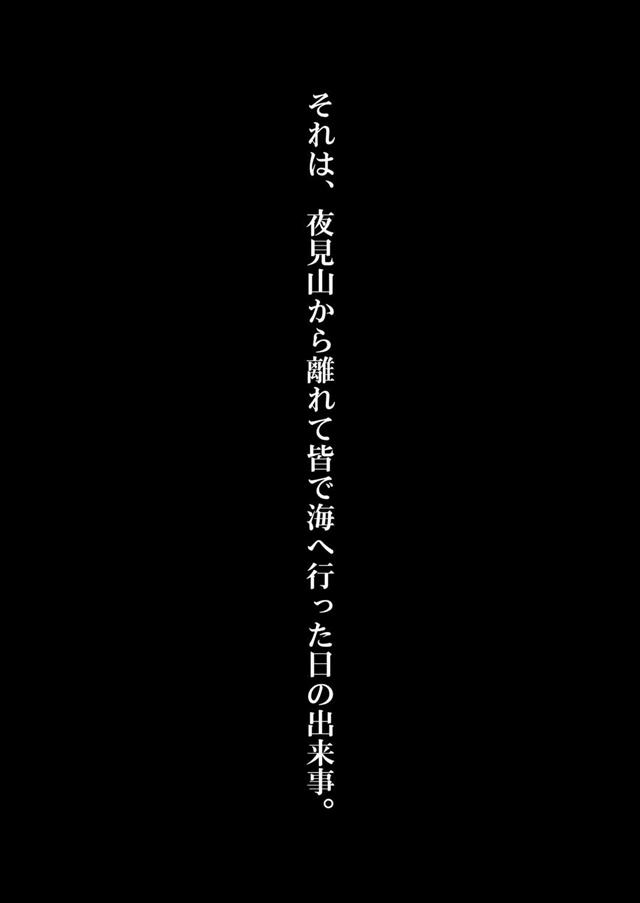 another エロマンガ・同人誌7002