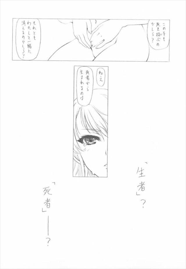 another エロマンガ・同人誌9043