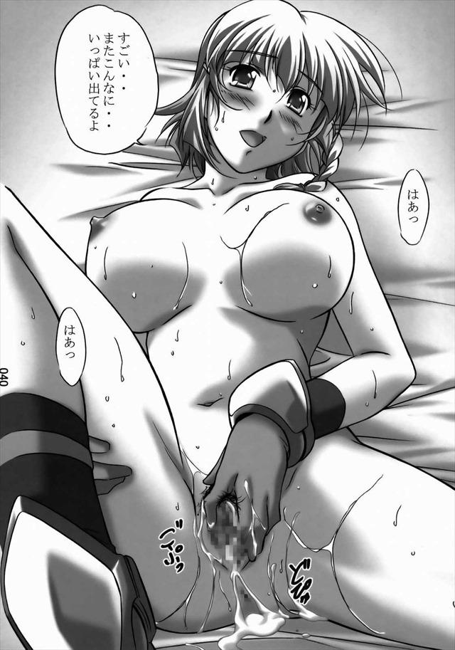 スーパロボット大戦 エロマンガ・同人誌5038