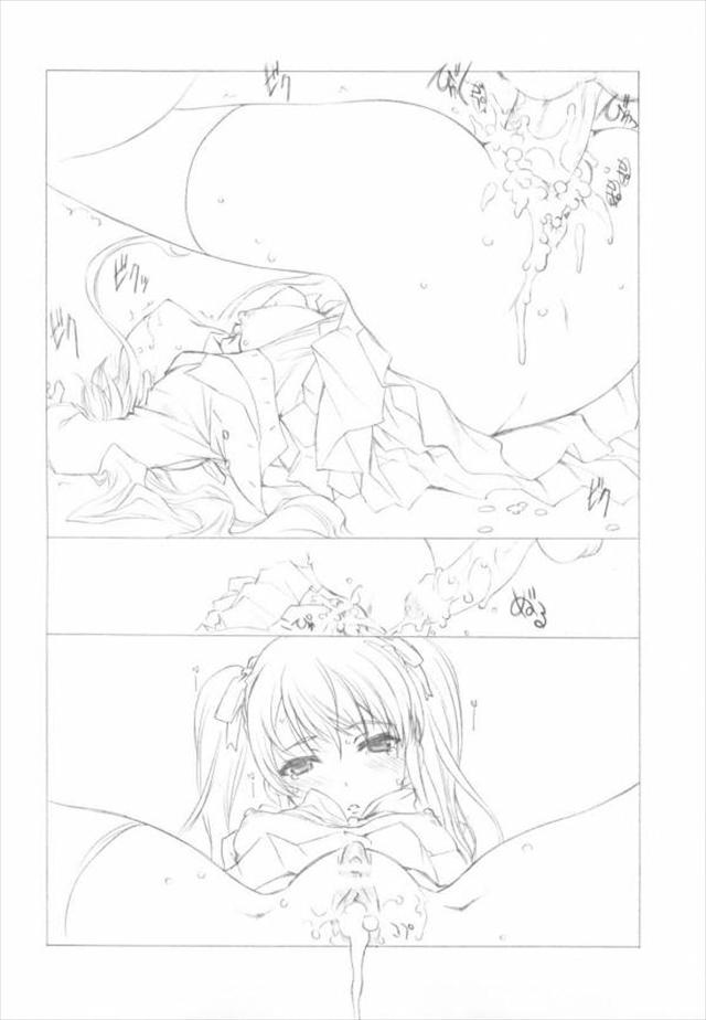 another エロマンガ・同人誌9039