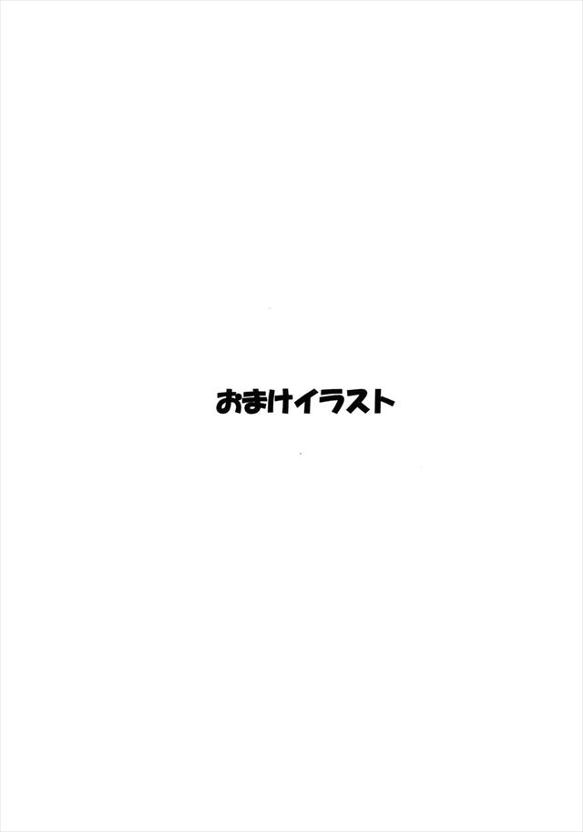 WORKING! エロマンガ・同人誌20015
