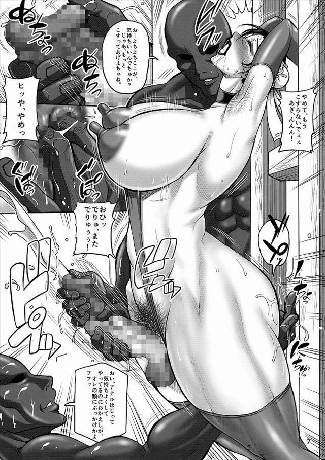ストリートファイター エロマンガ・同人誌6008
