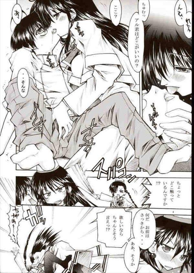 aria エロマンガ・同人誌30003