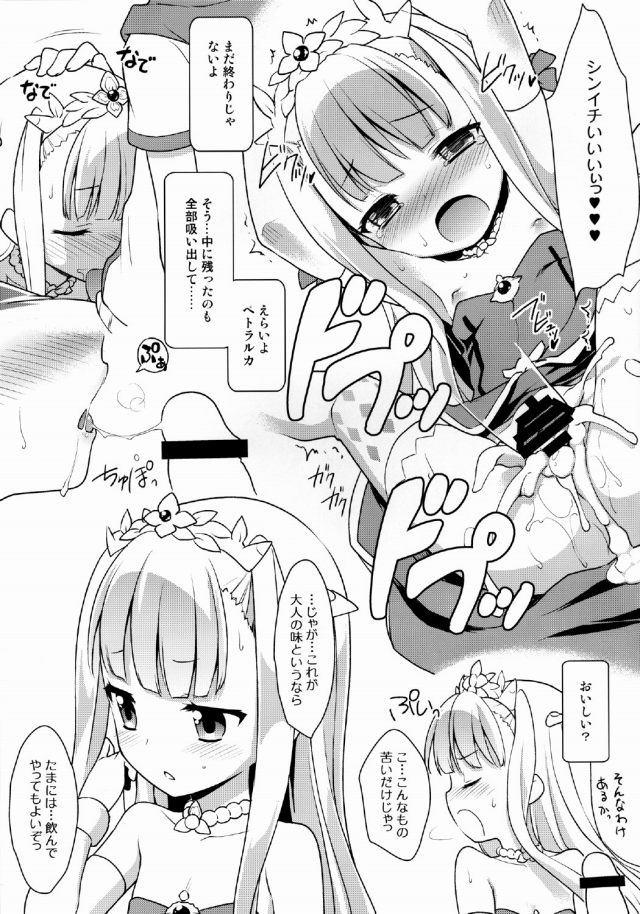アウトブレイクカンパニー エロマンガ・同人誌5005