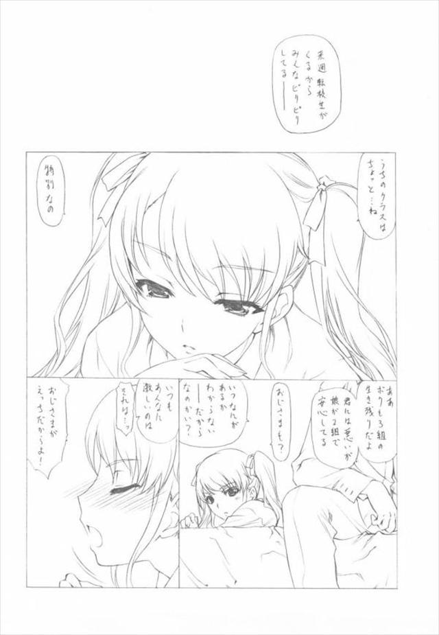 another エロマンガ・同人誌9003