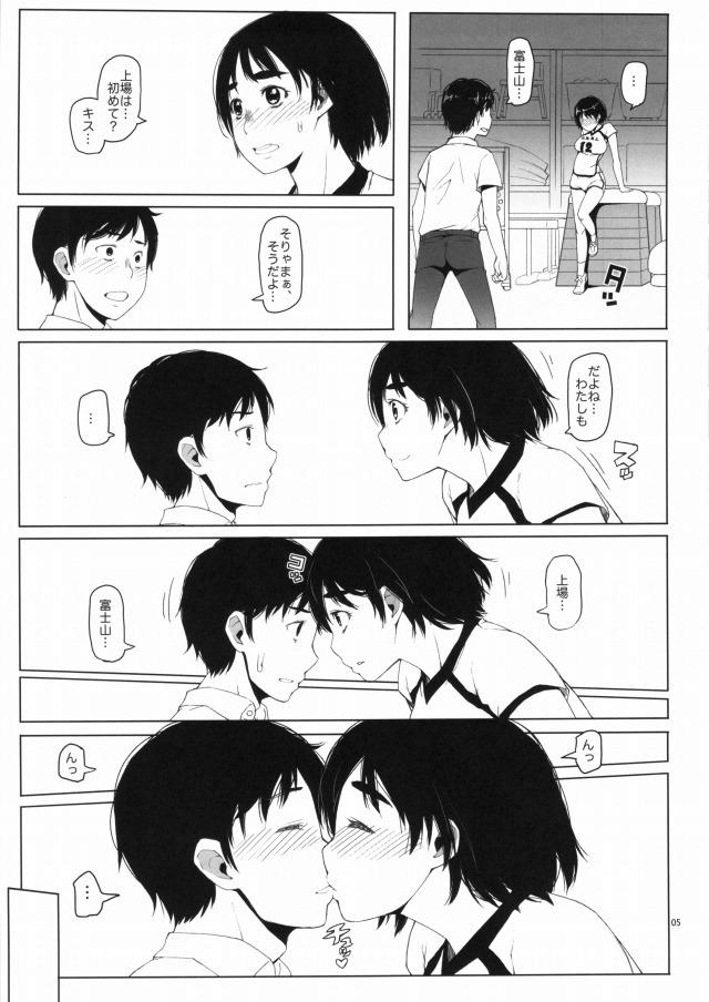 富士山さんは思春期 エロマンガ・同人誌3004