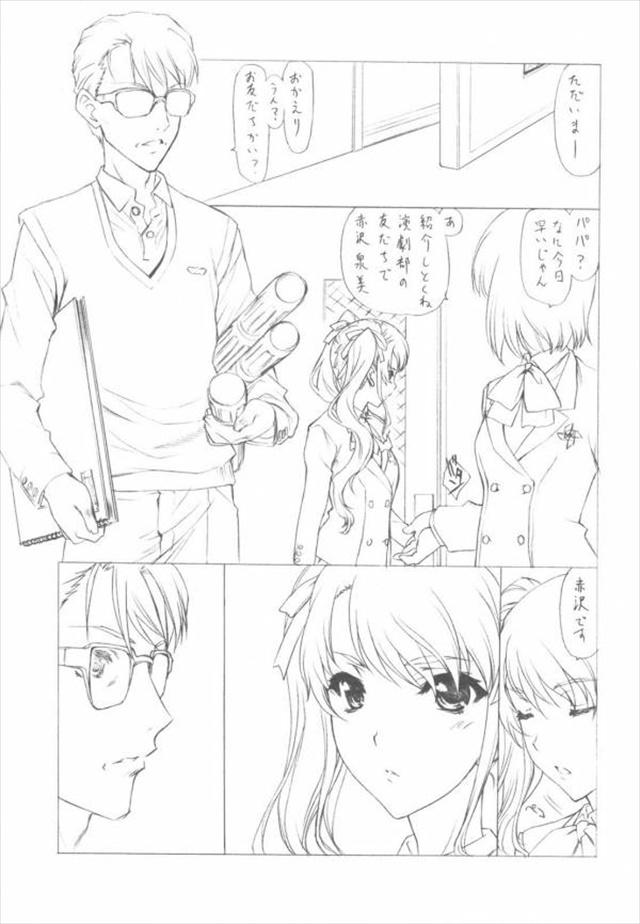 another エロマンガ・同人誌9002