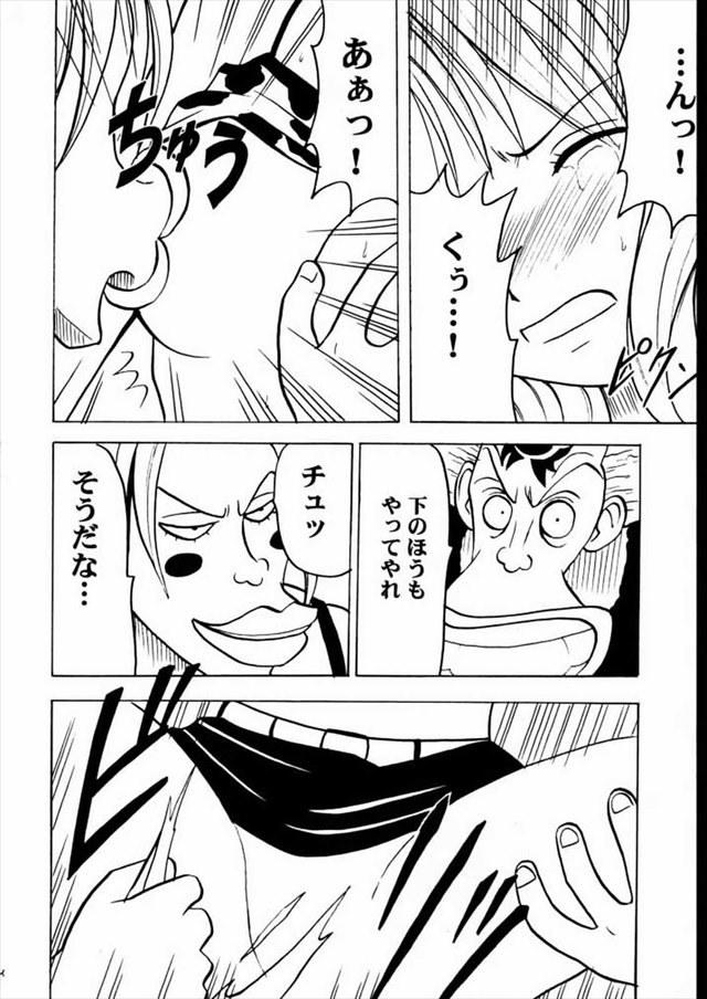 ワンピース エロマンガ・同人誌5012