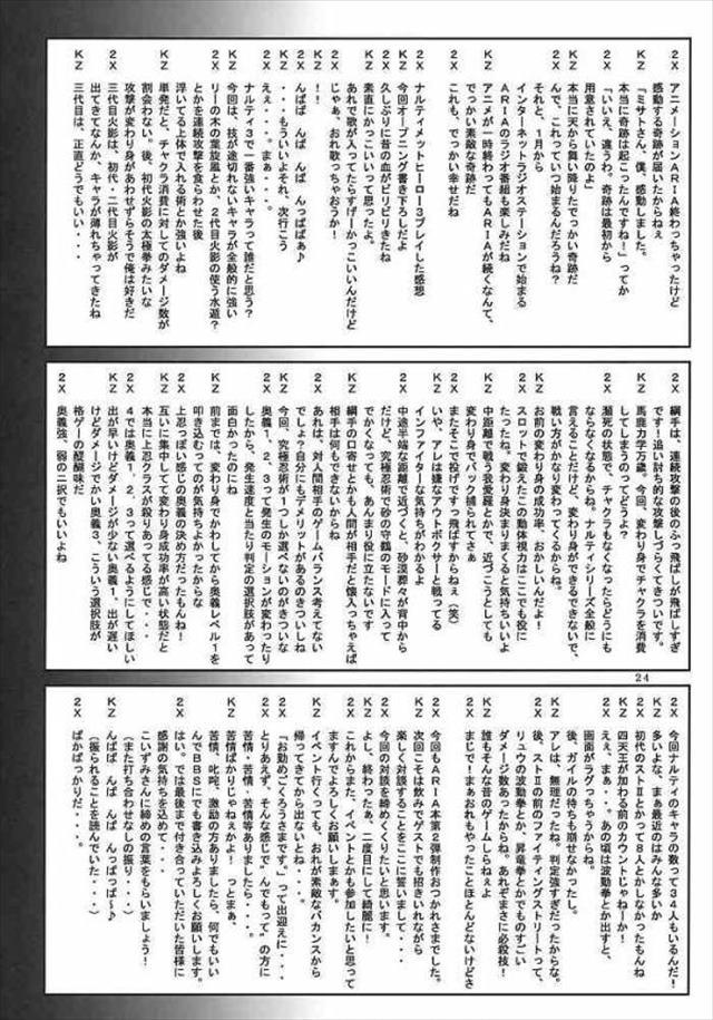 aria エロマンガ・同人誌12023