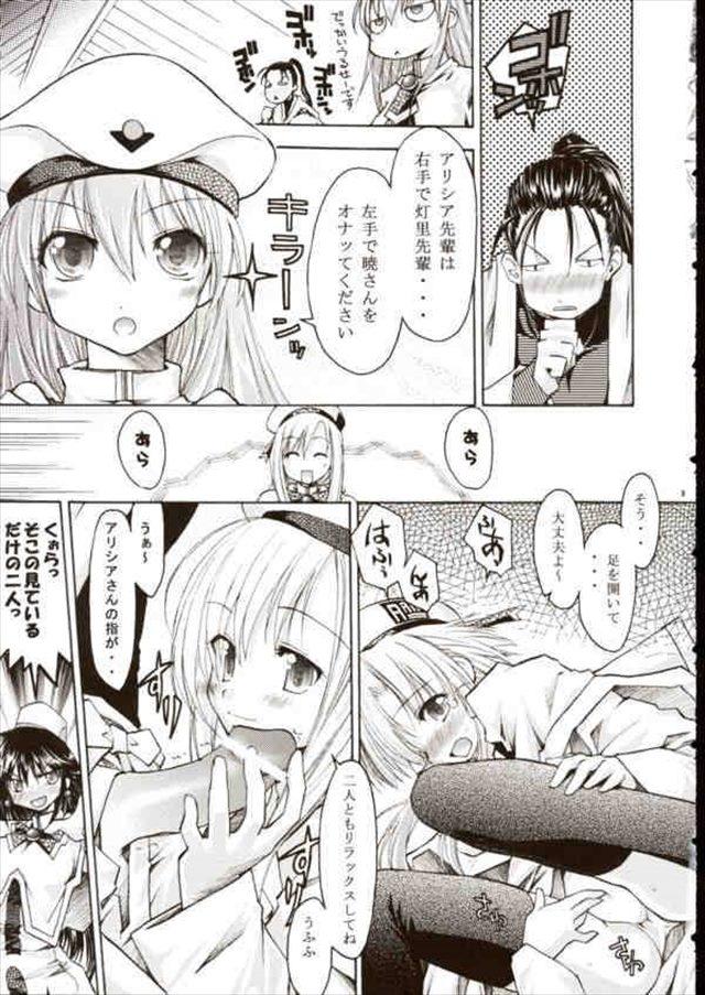 aria エロマンガ・同人誌30008