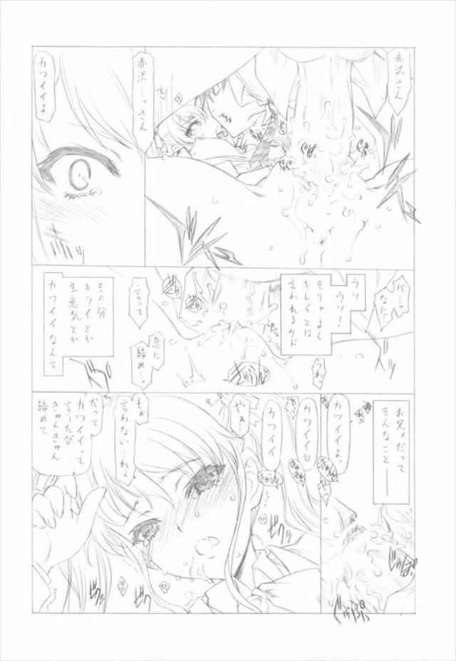 another エロマンガ・同人誌9037