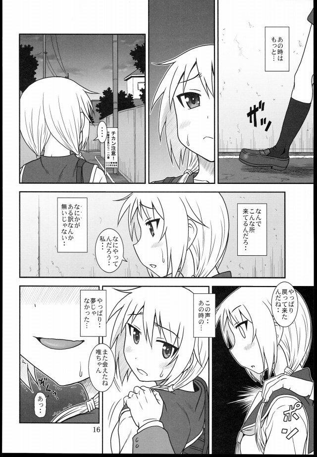 ゆゆ式 エロマンガ・同人誌4013