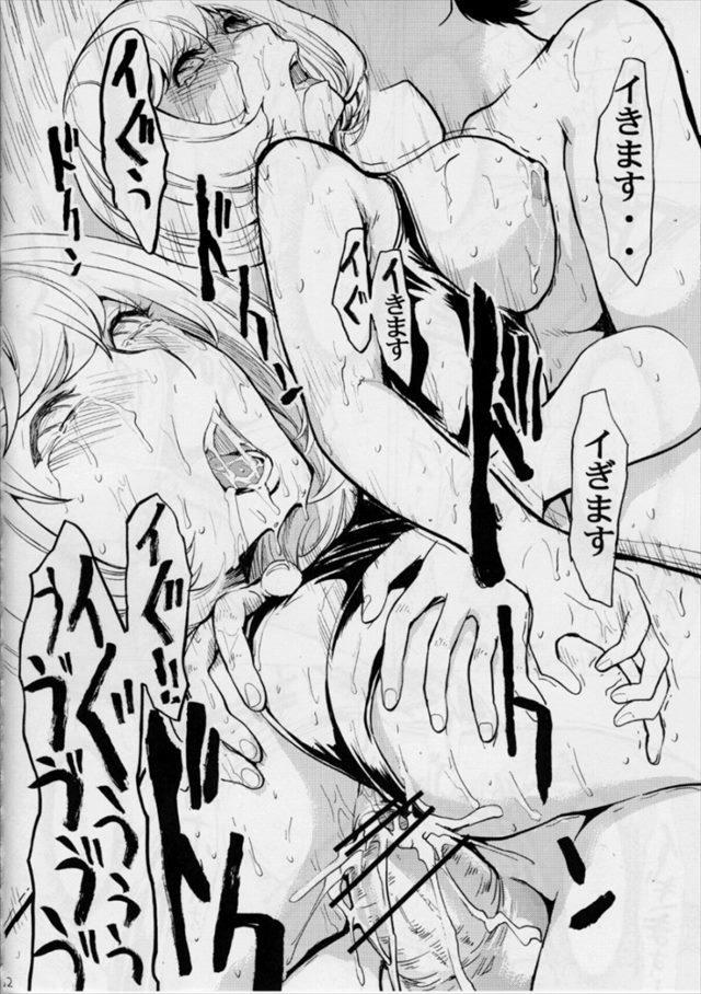 肉欲蒼樹嬢027