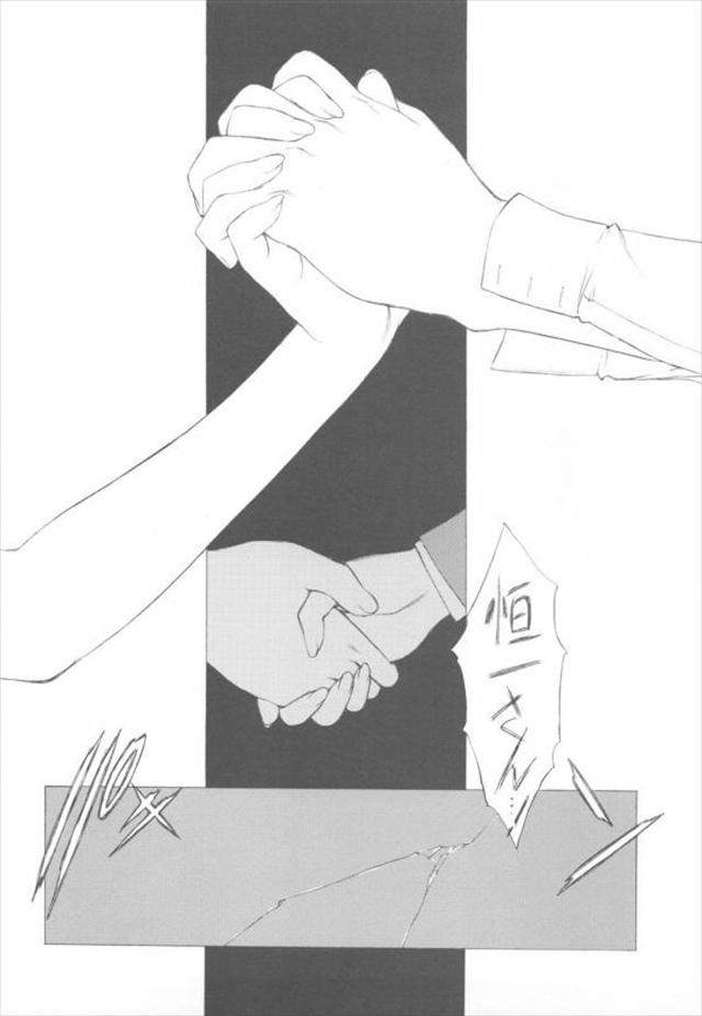 another エロマンガ・同人誌9017