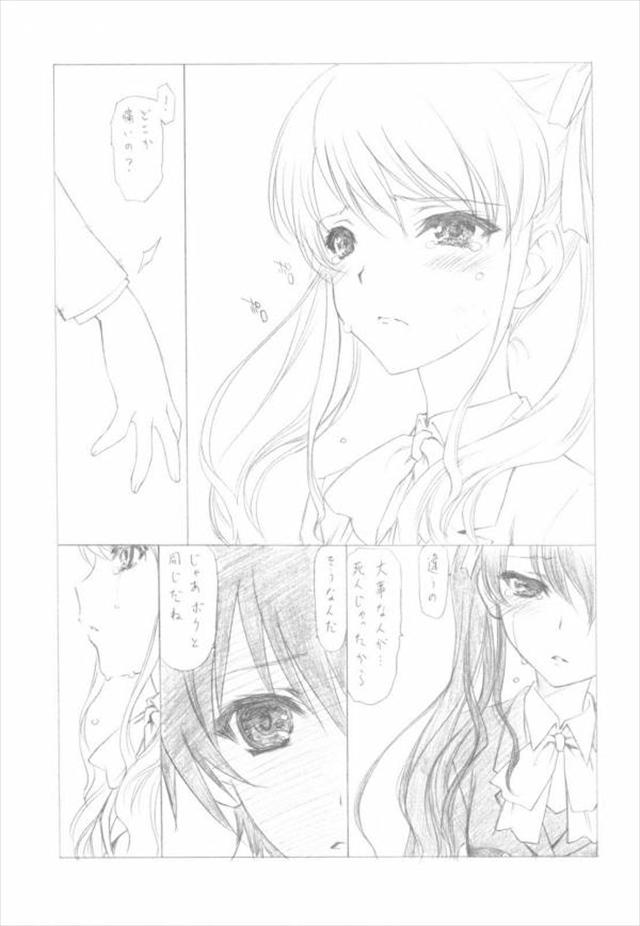 another エロマンガ・同人誌9020