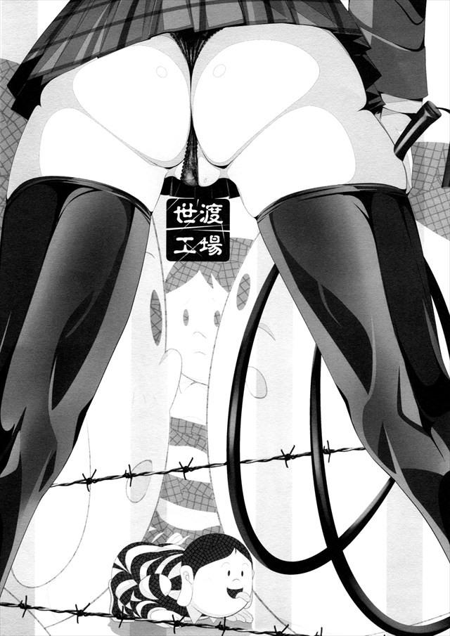 監獄学園 エロマンガ・同人誌12007