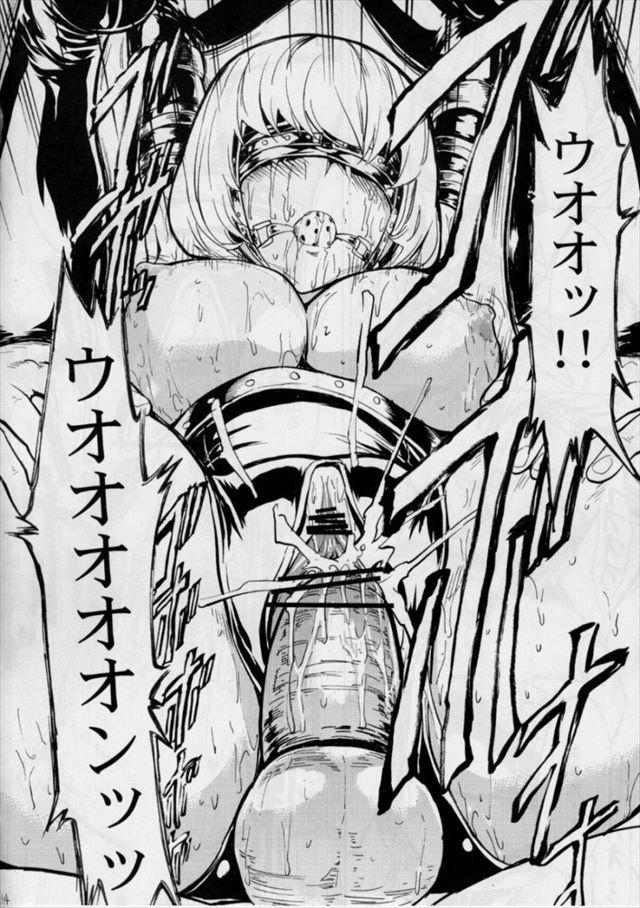 肉欲蒼樹嬢009