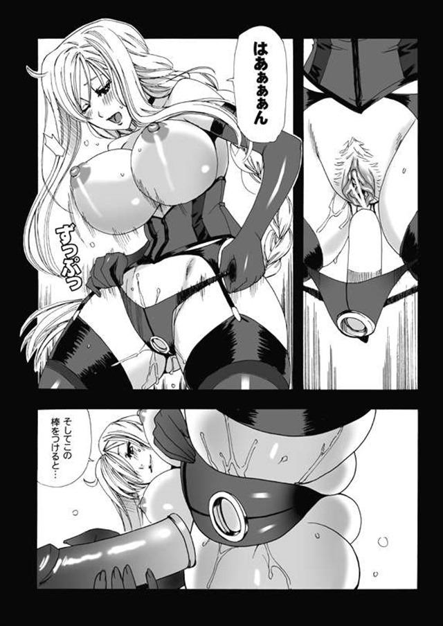 aria エロマンガ・同人誌5032