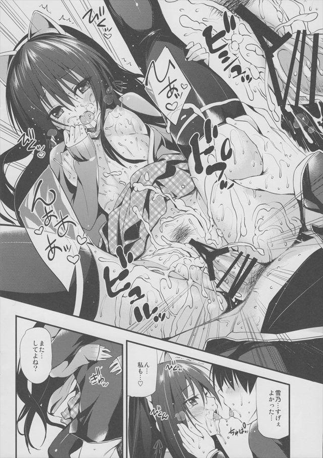 俺ガイル エロマンガ・同人誌20010