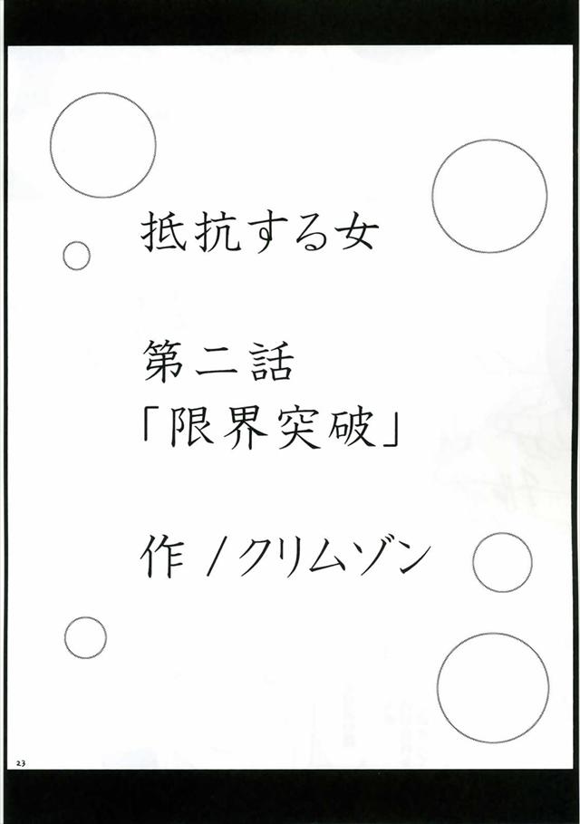 ワンピース エロマンガ・同人誌16022