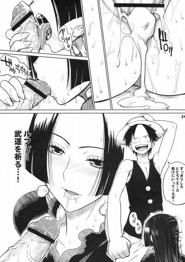 ワンピース エロマンガ・同人誌23019