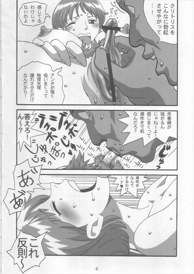 ワンピース エロマンガ・同人誌18003