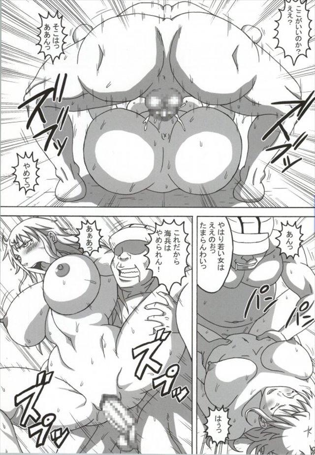 ワンピース エロマンガ・同人誌25026