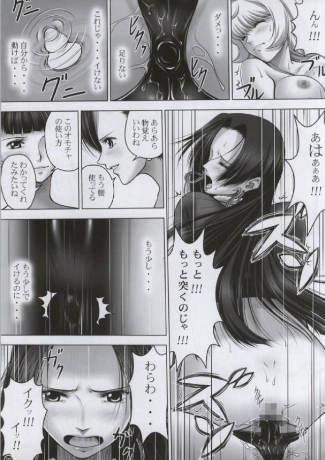 ワンピース エロマンガ・同人誌22022