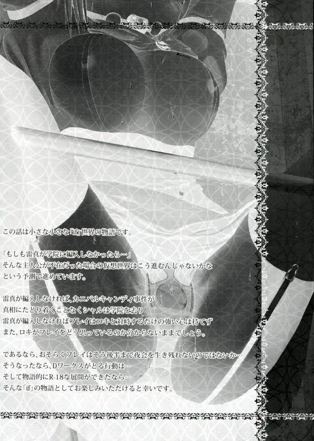 マシンドール エロマンガ・同人誌12020