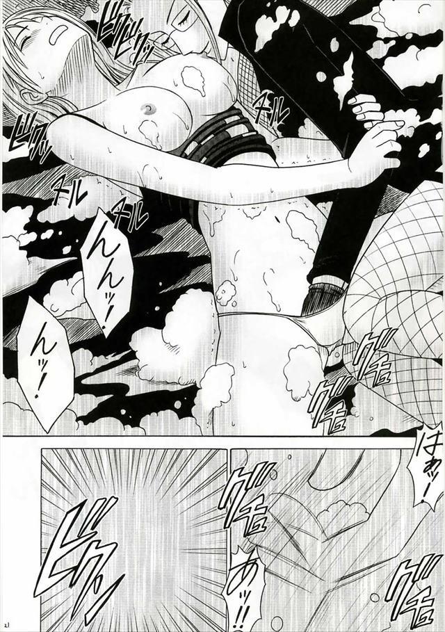 ワンピース エロマンガ・同人誌16020
