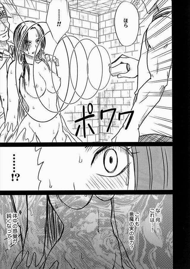 ワンピース エロマンガ・同人誌14004