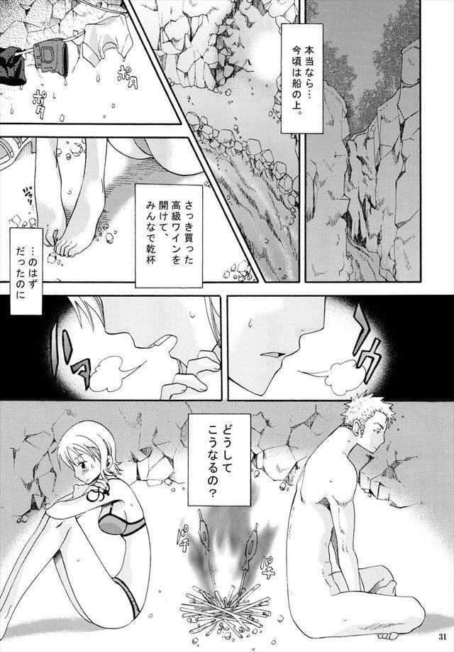 ワンピース エロマンガ・同人誌37031