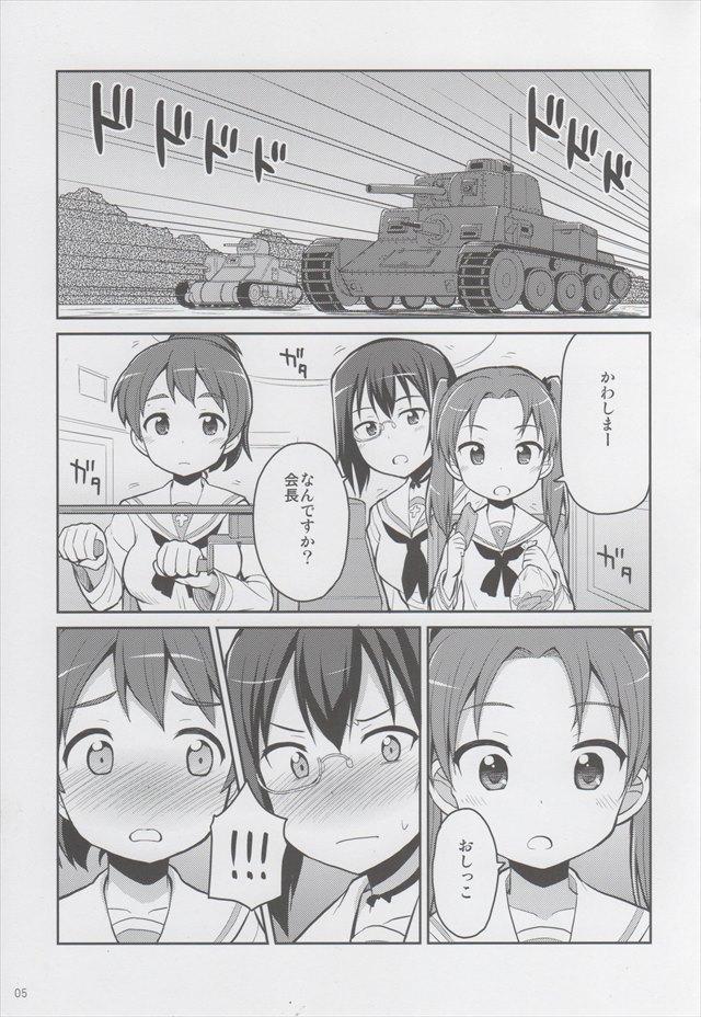 ガルパン エロマンガ・同人誌11004