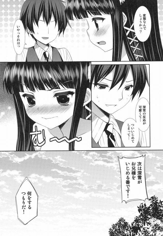 魔法か高校の劣等生 エロマンガ・同人誌16021