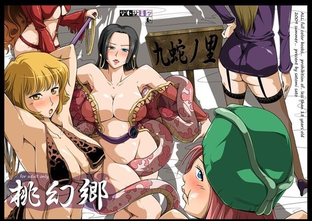 ワンピース エロマンガ・同人誌20001