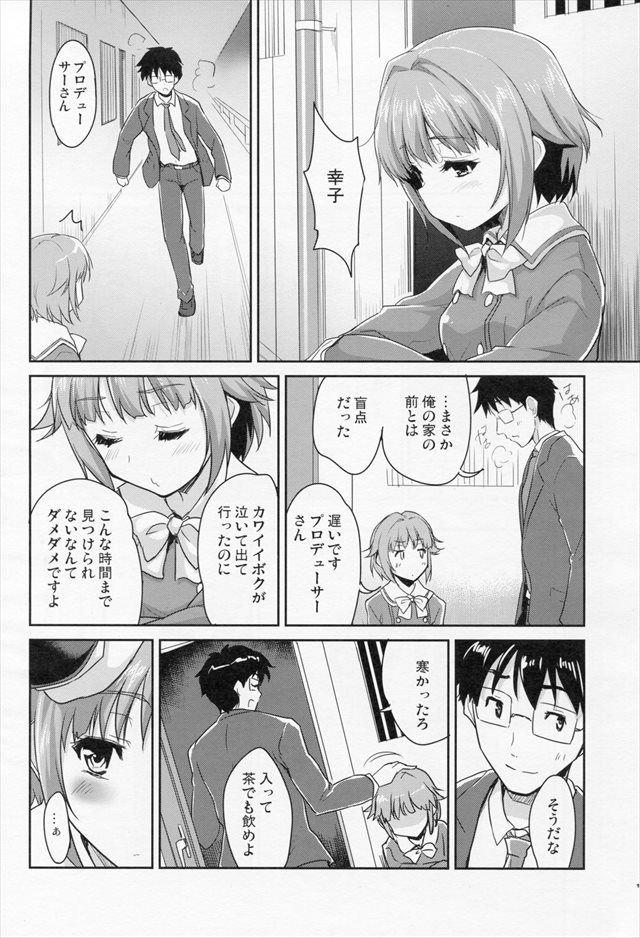 アイドル エロマンガ・同人誌42009