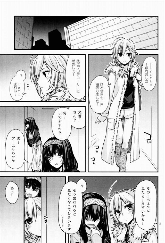 アイドル エロマンガ・同人誌35002