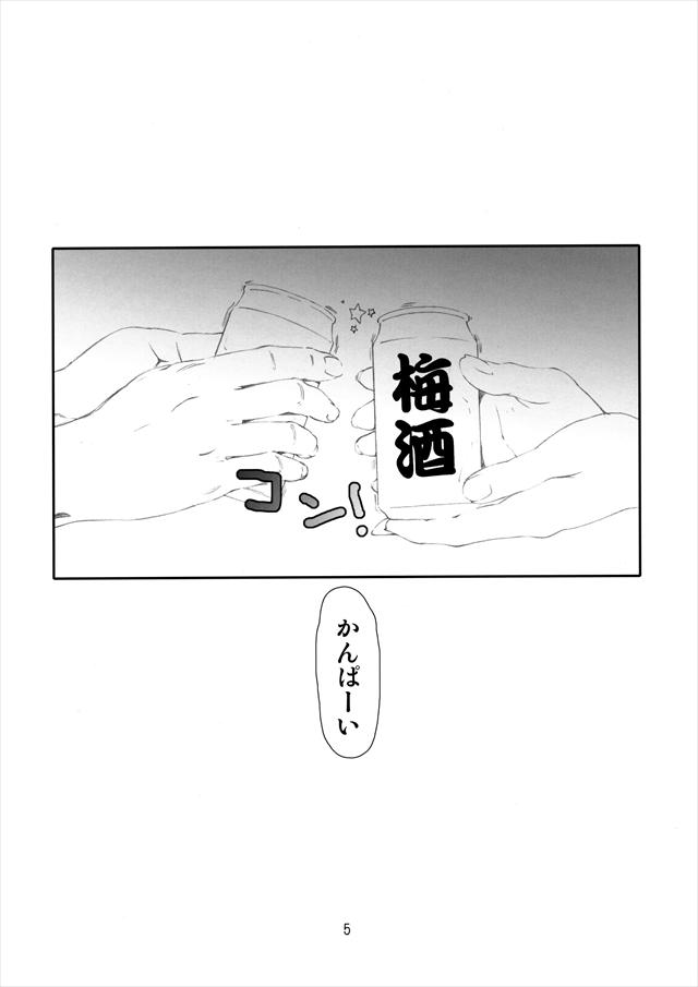 アイドル エロマンガ・同人誌40004