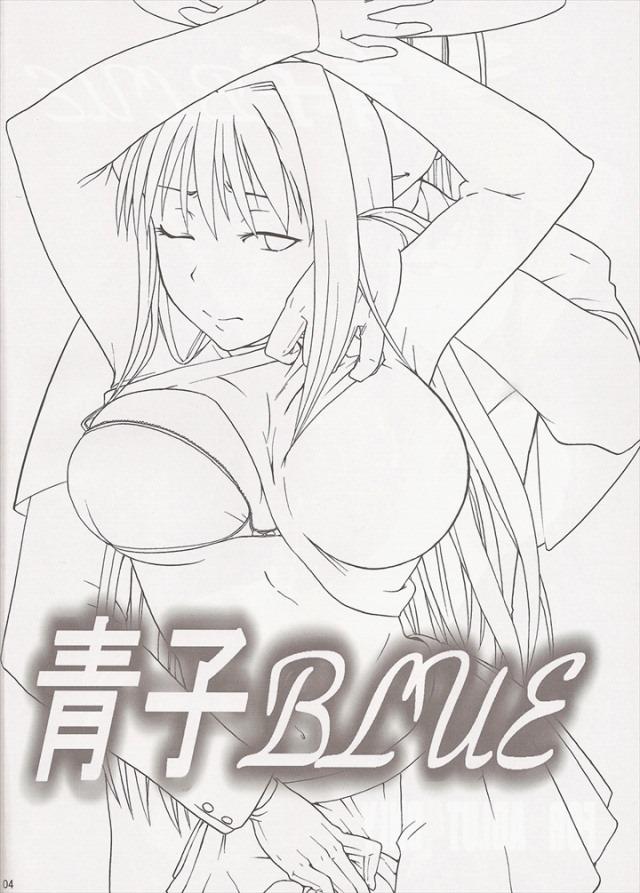 魔法使いの夜 エロマンガ・同人誌10002